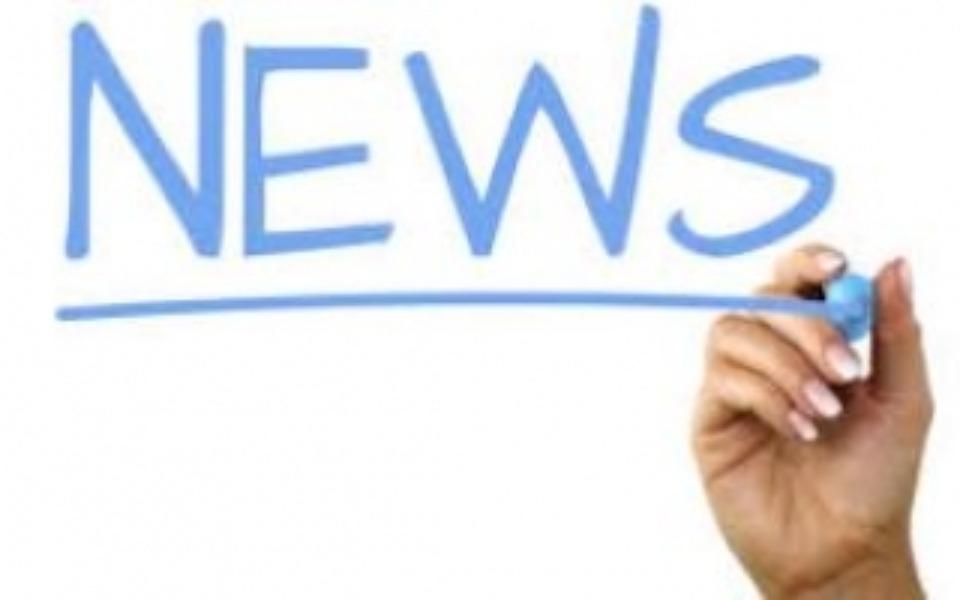 NEWS: INDICAZIONI AD INTERIM SULLE MISURE DI PREVENZIONE DELLE INFEZIONI DA SARS-COV-2